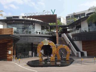 Cosy Resort Style Condo, Singapur