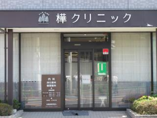 Quiet Green Retreat 5BR Entire House 152m² 2 Car(P) Free Bikes 9 min to Shibuya