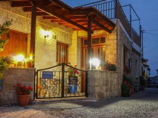 Omodos Village Houses - Marios House
