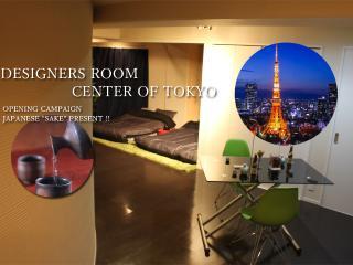 【Relaxing Modern】1LDK 40㎡/17mins to Haneda airport, Minato