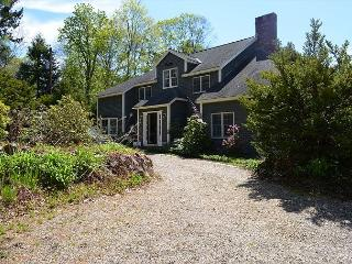 Hastings Retreat: Private beach & easy access to all of the North Shore, Beverly