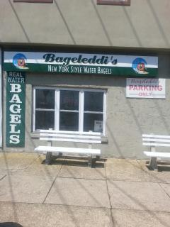 New York Bagels - The Best = Walk Six Blocks