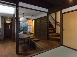 NEW!! Charming Machiya/ 2 min from Imperial Palace, Kyoto