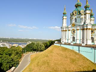Amazing Penthouse with View of Old Kiev