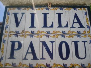 VILLA PANOU VACATIONS LIKE REAL GREEKS, Corinthe