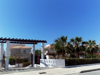 Villa in Cyprus #3349, Kannavia