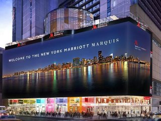 Special Rate New York Mariott $1500 for 5 nights, Nueva York