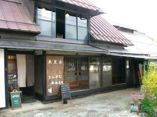 300 years old nostalgic inn at the Koshu Kaido road, Yamanashi