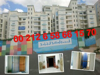 new apartment beach Al hoceima