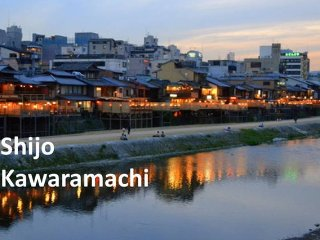 Heart of Gion area!/ Best for exploring Kyoto/ Traditional Kyoto house/ MAX 8ppl