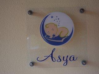 Casa Vacanza La Luna appartamento Asya