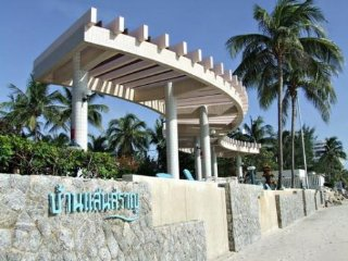 Paradise Holiday Home at Saen Saran Hua Hin