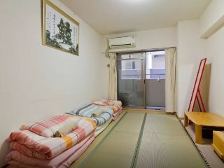 1stop > Namba 3mins > Subway Modern Tatami Home
