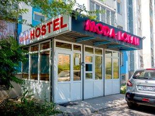 Dervish Hostel Almaty