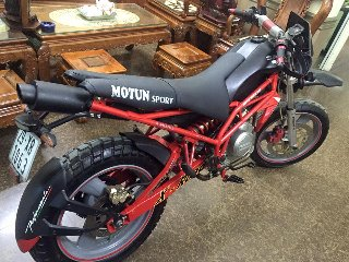 Motor Bike For Rent