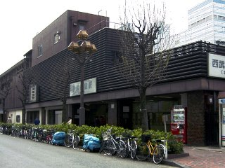Newly renovated flat Shinjuku, Kabukicho!!