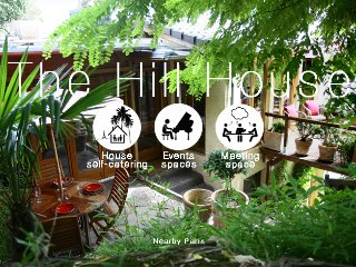The Hill House: 18mins de Paris, La Frette sur Seine