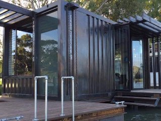 """The Cube"" Murray Bridge"