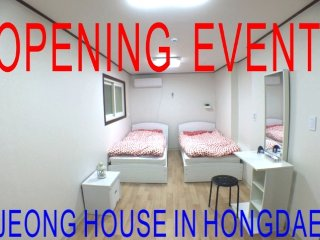 Luxury single 2 beds & bunker beds for 4 Family in Two rooms!, Goyang