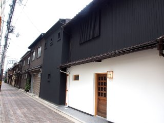 Kumo Machiya Stay Premium-Sijo Riverside 雲町屋.高瀬望月楼