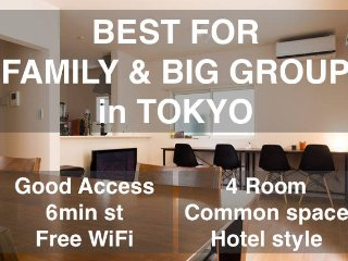 Newly Built, 4Rooms, Hotel Like, Adachi