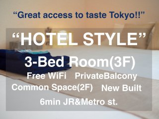 New-built, HOTEL style , 6min from Ayase st, WiFi, Adachi