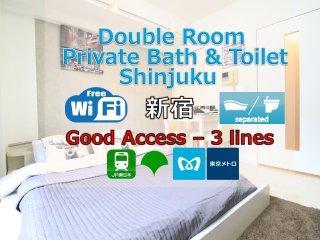 Double Private Cozy room in Shinjuku. Free WiFi