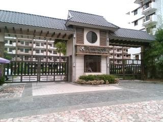 Rhapsody Residences Resort Condo IIl