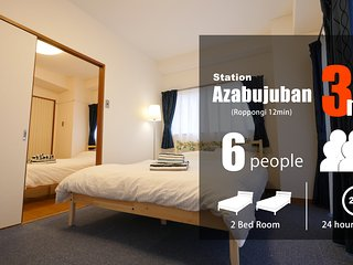Azabu/Roppongi hideout for 2-6 ppl., Minato
