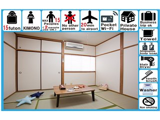 Osaka/70㎡/umeda10min/namba15min/wifi/Private House