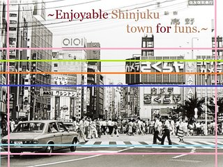 Enjoyable Shinjuku town for funs