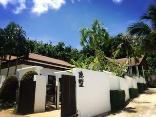 普吉奈汉隐墅精致温馨别墅Hidden Villa (cozy), Phuket, Nai Harn