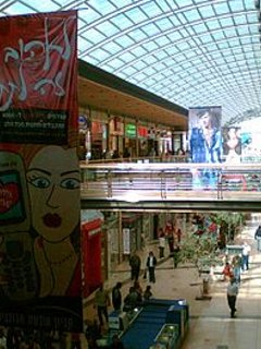 Large Shopping Mall near by