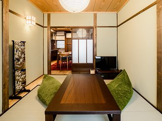 Bright & Airy Traditional house; 7min to Kyoto STN