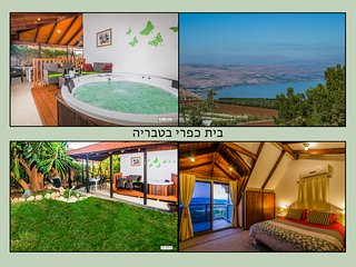 beautiful countryside house, Tiberias