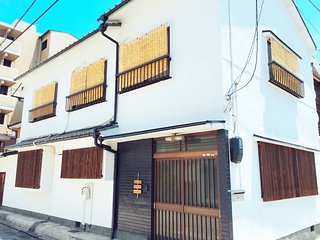 Kyoto Fushimi Guest House HANAFUJI ANNEX 花ふじ 別館