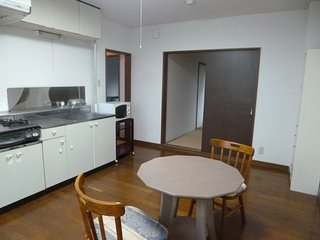Convinience room close to South-Otaru Station