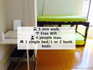 BUDGET PRIVATE ROOM IN SHINJUKU AREA, HOSTEL, Shinjuku