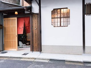 Renovated 100 years old Machiya, The historic, Kioto
