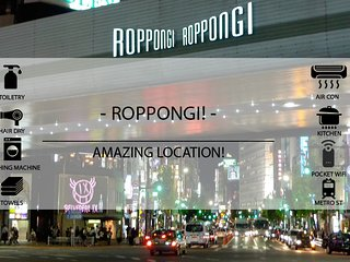 Roppongi Hills- Great Location!! Free Wifi pocket, Minato