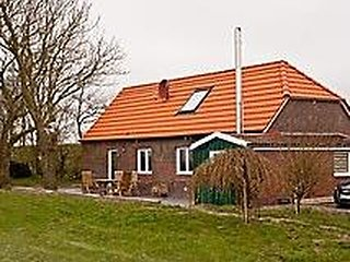 Nordseeperle #5347, Nessmersiel