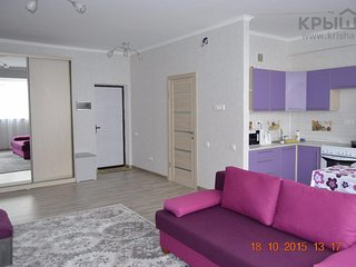 Apartment in centro Almaty