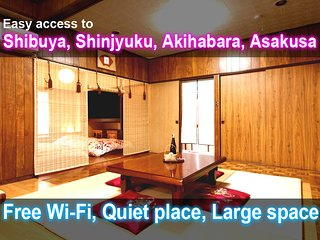 Traditional house near Haneda free pocket Wi-Fi