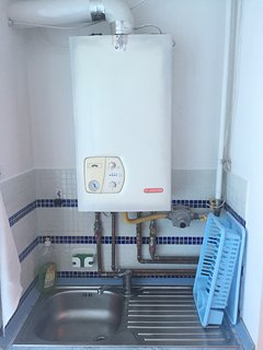 Independant central heating