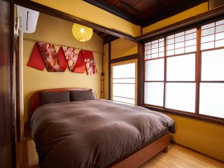 Koke-An: Adjacent Beautiful Machiyas Best location, Kyoto