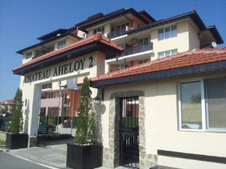 Located in Aheloy in the region of Burgas Province