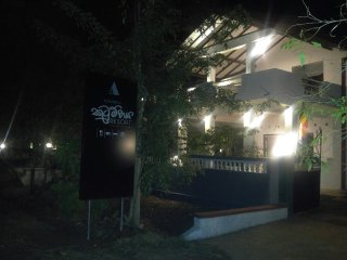 Kutumbaya Resort, Anuradhapura