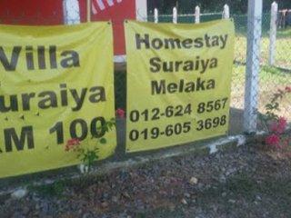Villa Suraiya Kuala Sungai Baru KUIM ALAM