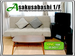 1/F BIG FAMILY ROOM, BEST FOR KIDS!, Taito