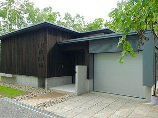 Kabayama House